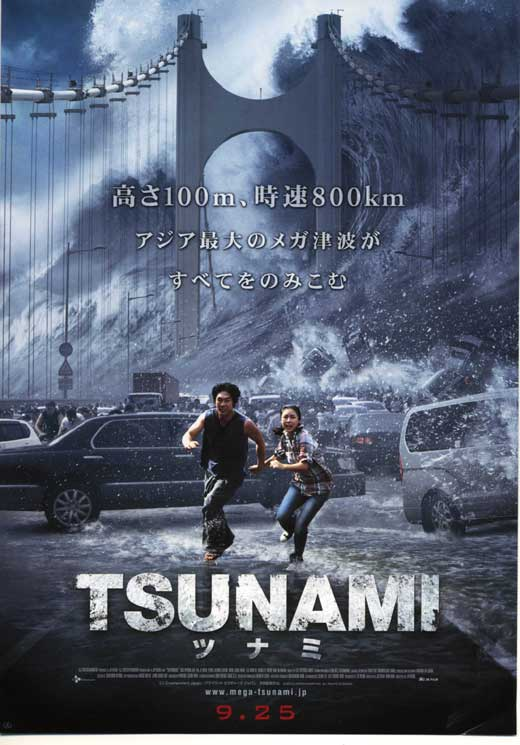 Tsunami (2005) – Mediatly